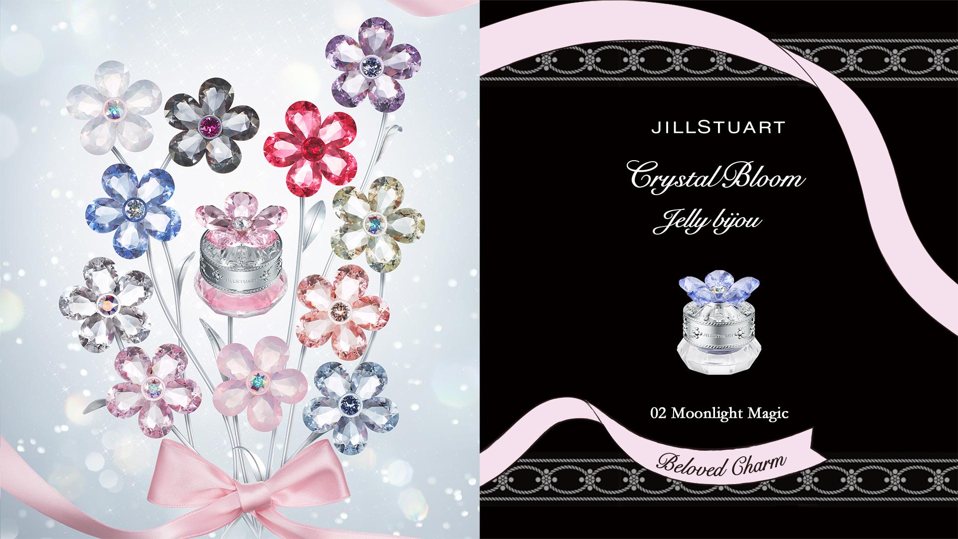 JILL STUART Beauty Official Site